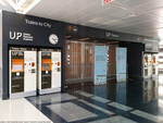 up-express-pearson-entrance-201505.jpg